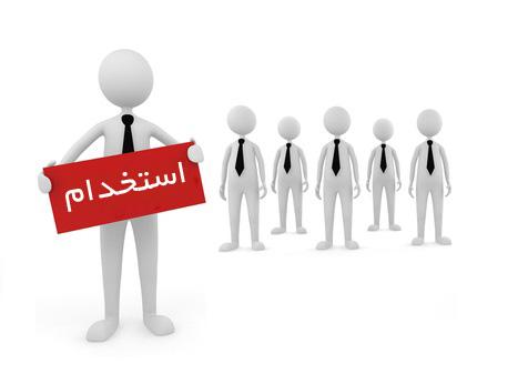 recruitmentfa